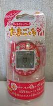 Tamagotchi + Plus Ketai Kaithu Aloha Red K38 Bandai Unopened Unused Japan - $99.99
