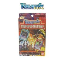 Bandai Digital Monster Card Game Ultimate Battle Deck 2 Hazard Set Digimon TCG - $87.12