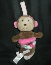 Carter's Jingle Developmental Money Baby Pull Toy Vibrates Stuffed Animal Plush - $18.70