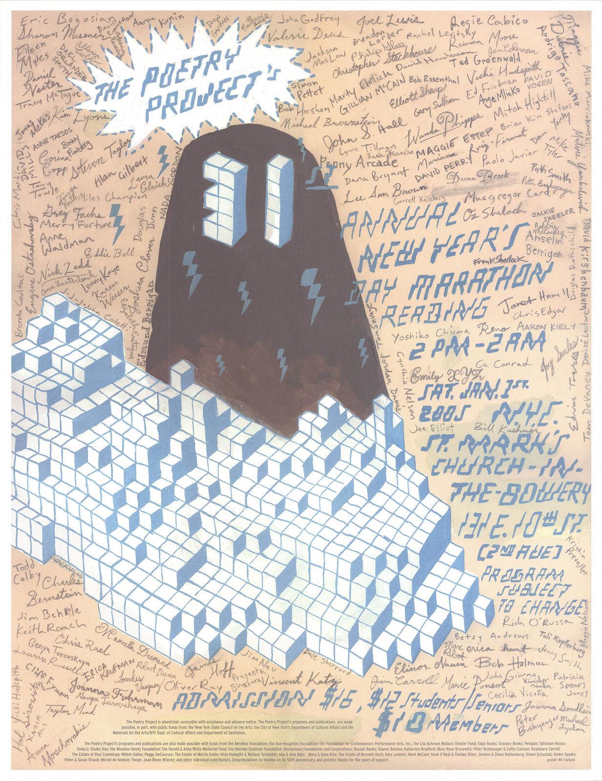 Seated-2001 Poster Amedeo Modigliani-Jeanne Hebuterne
