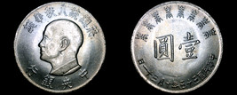 1966 YR55 Taiwan 1 Yuan World Coin - China Formosa - $6.49