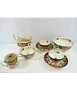 Royal Crown Derby Set Kings Japan Pattern 1800s Bowl Cups Saucers Creame... - $290.07