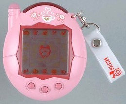 *Mobile paddle-to-! Tamagotchi Plus red series milk cocoa - $110.76