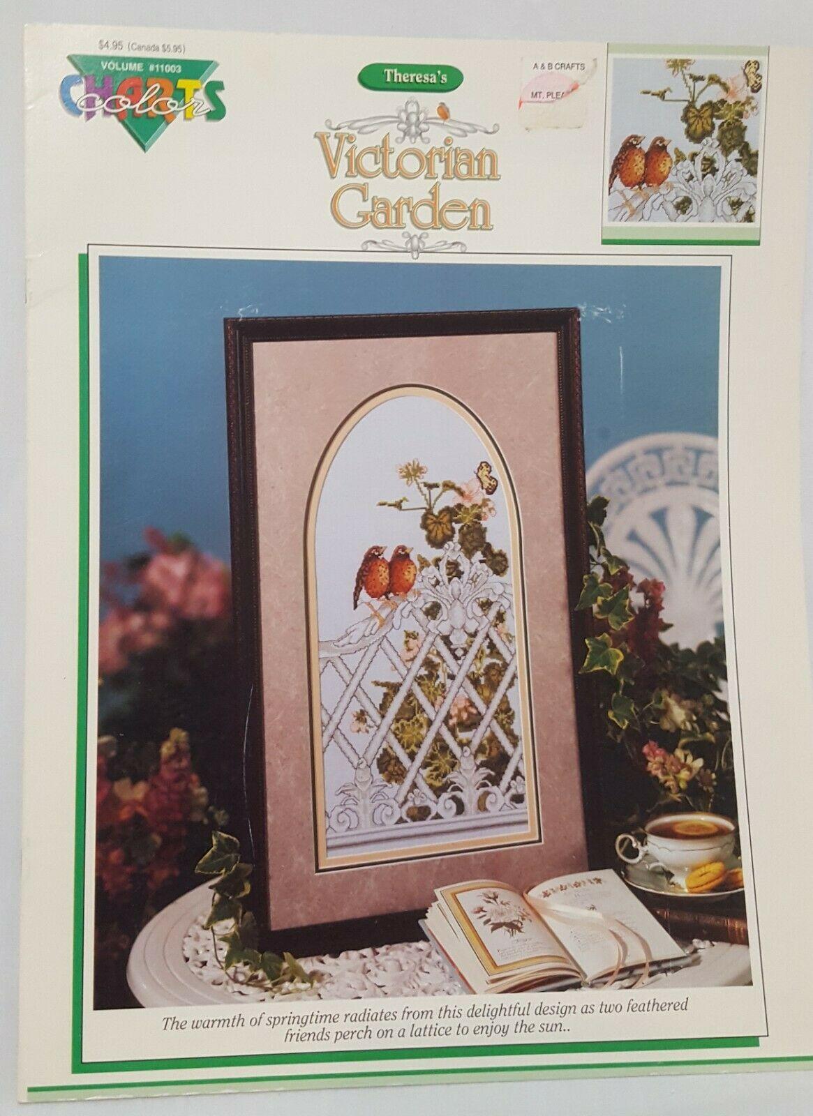 Victorian Garden Birds Cross Stitch Leaflet 1991 Book Color Charts 11003 Flowers - $14.99