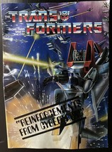 Transformers G1 Vintage 1984 Reinforcements From Cybertron Mail Away Ins... - $5.90