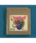 Twinbee (Nintendo Game Boy GB, 1990) Japan Import - $14.38