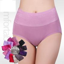 Women's Panties ZW90 Modal High Waist Breathable Briefs - $10.99+