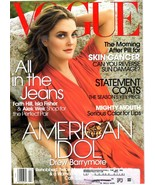 Vogue Magazine February 2006 All in the Jeans - $2.50