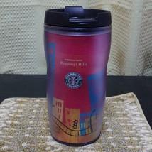 Japan Starbucks Roppongi Hills Limited Edition Tumbler  JAPAN New - $33.61