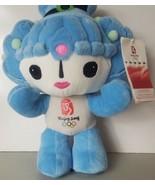 "Olympics Plush Beijing BeiBei Stuffed Mascot Doll 12"" Blue Anime 2008 New - $17.45"