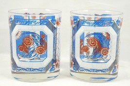 Vintage Tastesetter 2 Low Ball Rocks Glasses Blue Floral Design Home Bar - $28.54