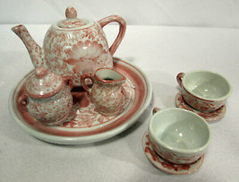 Vintage Child's Doll Porcelain Tea Set 10PC Pink Floral NICE - $9.89