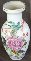 Vintage Small China Bud Vase - GORGEOUS - COLLECTIBLE - VGC - Gold Tone ... - $16.82
