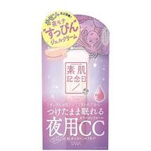 Bare Skin Anniversary Sana Fake Nude Cream For Night Gel CC Cream 30g - Clear Pi