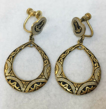 Screw Back Earrings Dangling Oval Hoop Nautical Anchor Brass Metal Vinta... - $18.80