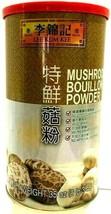 Lee Kum Kee Mushroom Bouillon Powder 35 oz ( Pack of 3 )  FREE 2-3 DAYS ... - $65.44