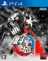 Sega Games PS4 Hokuto Ga Gotoku Edición Normal - $37.22