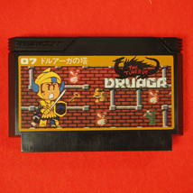 Tower of Druaga (Nintendo Famicom NES FC, 1985) - Japan Import Namco - $5.86