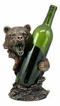 Ebros Large Roaring Black Bear Wine Holder Figurine in Faux Bronze Finis... - $34.63