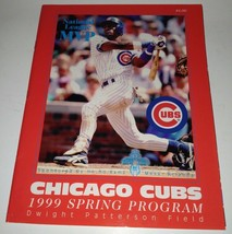 1999 Chicago Cubs Spring Training Program Sammy Sosa Unscored With Ticket - $3.59
