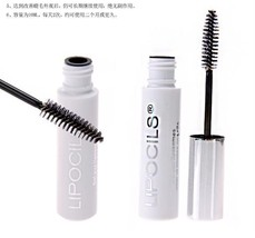 Eyelash Gel Eyelashes Growth 10 ml Eye Mascara Talika Lipocils Groth Serum - $15.90