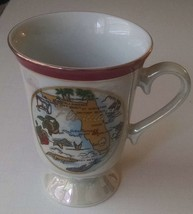 Vintage Pearlized Florida Souvenir coffee mug tall with map on the side ... - $22.76