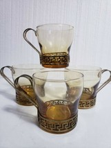 Libbey Amber Gold w/Metal Handle Greek Key Continental Coffee Tea Cups -Set of 4 - $16.82