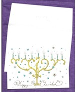 Papyrus Chanukah Greeting Card set 8 embossed golden Menorah candles  F - $17.77