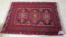 Vintage Afghanistan Geometric Area Oriental Rug 32 x 52 Inches - $250.00