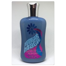 REDUCED! Bath and Body Works Moonlight Magic Lotion 8 oz Rare Psychedelic Design - $16.82