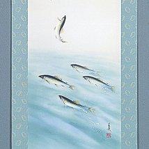 Tokyo Art Gallery ISHIHARA - Japanese Hanging Scroll - Kakejiku : Ayu fish - ... - $442.53