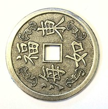 Large Asian Coin Fine Pewter Cast Charm       (T236) image 2