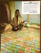 1972 Sears Rajah Bedspreads Draperies PRINT AD Fresh Translation of the ... - $10.89