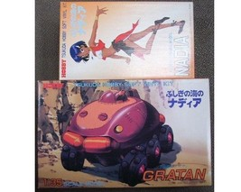Tsukuda Hobby Nadia 1/35 Tank Gratan Doux Vinyle Kit + 1/6 Nadia Doux Vi... - $426.92
