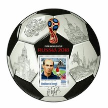 FIFA World Cup Russia 2018 Soccer Player Valentin Bouboukine Sport Souve... - $15.62