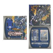 Bandai Digimon Digivice D-Cyber Version 1 Blue Dolgoramon Color Digital Monster - $500.00