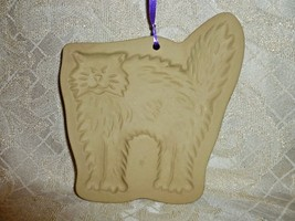 Brown Bag Cookie Art 1988 Hill Design Scared Cat Design - $20.00
