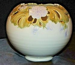 Smallwood Vase AA20-7259 Vintage - $69.95