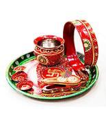 Stainless Steel Karwa Chauth 7 Pieces Decorative Pooja Thali Set (Red) - $38.99