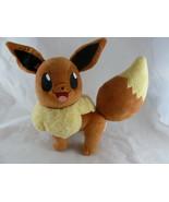 Nintendo Pokemon Eevee Fox Plush Stuffed Animal Toy Tomy Official 9 to 1... - $14.84