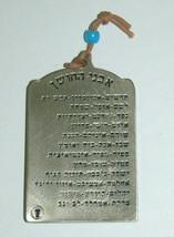 Judaica Kabbalah Hoshen Stones Plate Israel 12 Tribes Wall Hang   image 4