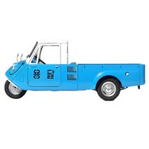 Academy 15141 T600 Tricycle Three Wheeler Truck 1969 Plastic Hobby Model Kit image 6
