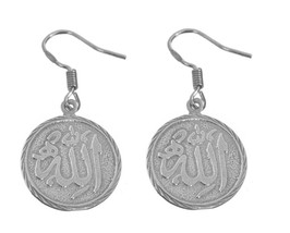 NICE Sterling silver 925 Allah The one and only God Almighty Muslim Isla... - $26.87