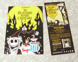 Nightmare Before Christmas 1994 Japanese & English premiere invites Disn... - $38.99