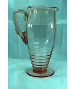 Cambridge 1930 Pattern 1921/45 Cascading Rings Pink Pitcher - $50.39