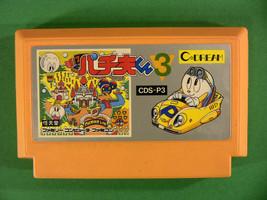 Pachio-kun 3 (Nintendo Famicom FC NES, 1990) Japan Import - $4.46