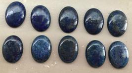 Blue Lapis Lazuli Cab 40x30mm, B Grade, deep bright denim blue, 30x40mm cabochon image 2