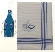 Sea Shell Bundle - Embroidered Dish Towel & Glass Wine Charms Bundle - $18.42