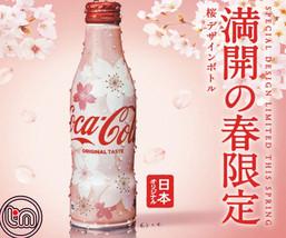 Coke Japan Aluminium Bottle, 2018 Sakura, Special Edition 100ml. (Unopened) - $14.99