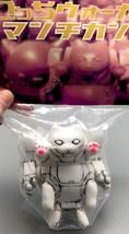 2-Sided Mecha Cat - Mint in Bag image 2